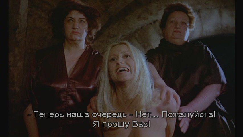 Фильм Рабыни И Девственницы