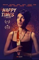 скачать бесплатно с израильских сайтов фильм казино